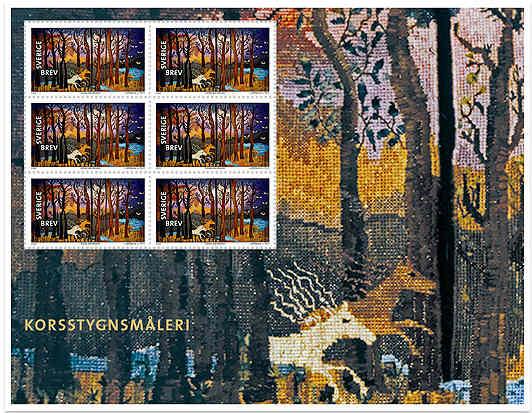 Textilkonst, souvenirark. Teresa Oscarsson