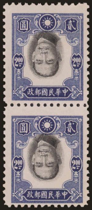 Sun Yat sen  inverted