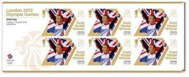 Brittiskt olympiadfrimärke