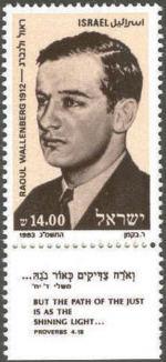 Raoul Wallenberg Israel 1983