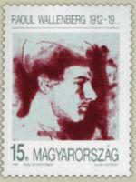 Raoul Wallenberg Ungern 1992