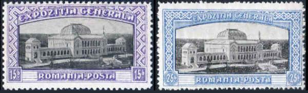 Rumänien 1906 Konstpalatset