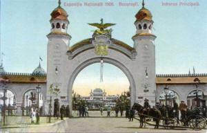 Rumänien 1906 Utställningsvykort