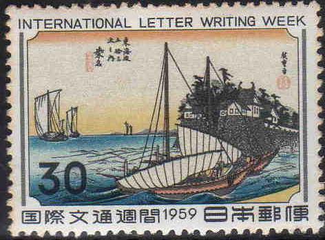 Japanskt frimärke