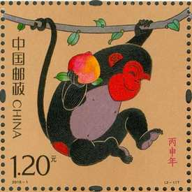 Monkey Year Kina