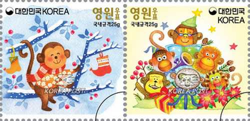 Monkey Year Korea