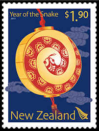 Frimärke Nya Zeeland Ormens år