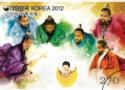 Park Hyeokgeose av kungariket Silla